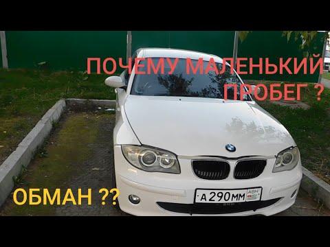 УЧЁТ АБХАЗИЯ Правый руль БМВ !!