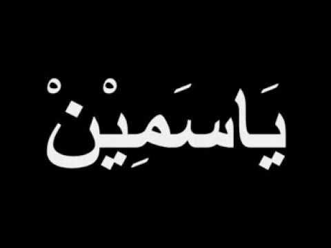 """Lagu Anak-anak """"Lihat Kebunku"""" Bahasa Arab"""
