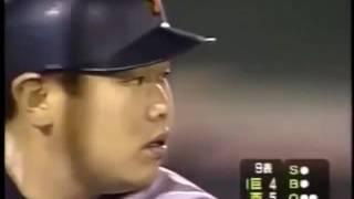 プロ野球 悪球打ち特集 thumbnail