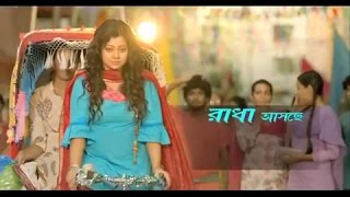 Zee bangla # Radha# New serial