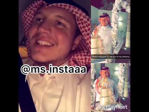 أمريكي يتزوج سعودية ويتكلم عن اهل زوجته الـ Youtube