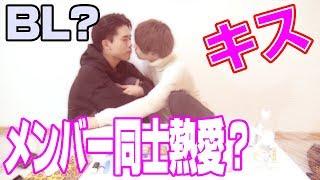 【BL】成人男性2人でキスしまくった結果