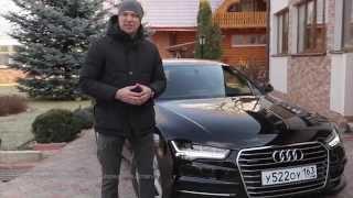 Audi A7 sportback Тест-драйв Игорь Бурцев.