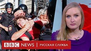 Интервью с пострадавшими на московских протестах | Новости