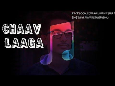CHAAV LAAGA COVER|SUI DHAAGA|PAPON|RONKINI GUPTA|ANU MALIK