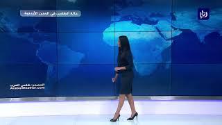 النشرة الجوية الأردنية من رؤيا 29-9-2019 | Jordan Weather