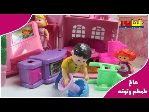 baby doll toys house play , toys in storm y wind baby doli play