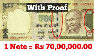 Old indian 500 Rupees Note Can make you a Millionaire. Rs 500=70,00,000/- Indian old currency value