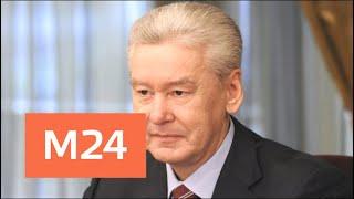Смотреть видео Собянин предложил создать избирательные участки за пределами Москвы- Москва 24 онлайн