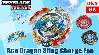 Ace Dragon Sting Charge Zan B-133 - Першокласний Дракон - Бейблэйд від Такара Томі - Denka Tube News