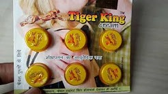 Tiger king cream review
