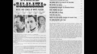 Подмосковные вечера Moscow nights Pierre and Vladimir Svetlanoff 34 Balalaika songs