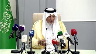خالد الفيصل: السعودية لا تستخدم الخدع والدسائس لمواجهة من يعاديها