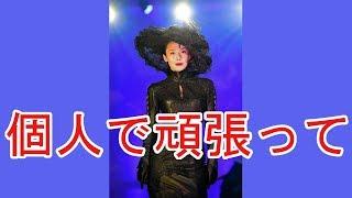 女優の中谷美紀(41)が28日、都内で行われた主演舞台「黒蜥蜴(と...