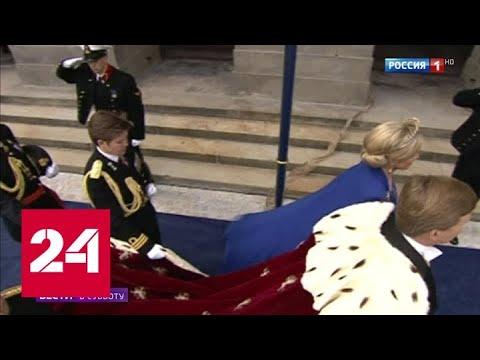 Как живут монаршие особы, отказавшиеся от своего статуса - Россия 24