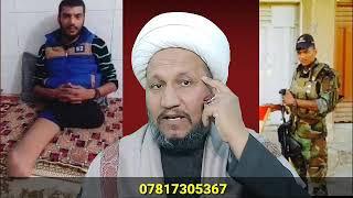 مناشدة إبن الرمادي البطل لدولة رئيس الوزراء وقادة ح_شدنا الابطال