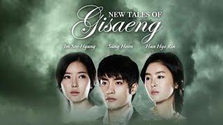 Kim Shin Ah (Ost New Tales Of Gisaeng)
