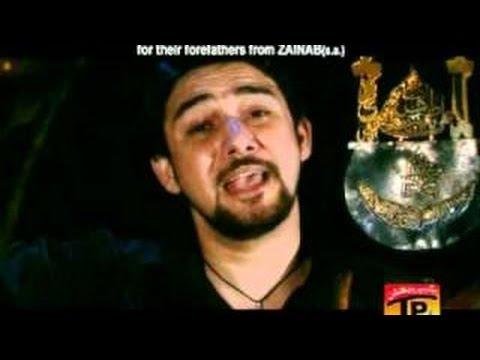 Farhan Ali Waris NEW NOHA EXCLUSIVE