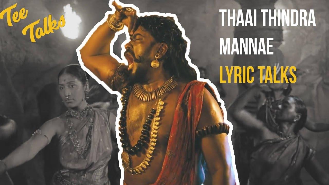 thaai thindra mannae video song