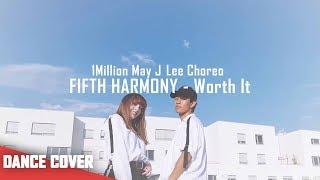 Vidéo de transission entre deux vrais vidéos cover K-Pop, voici le ...