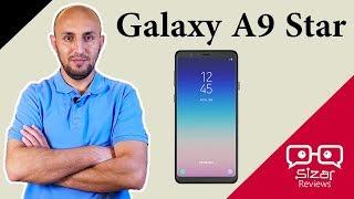 هاتف متميز من سامسونج Galaxy A9 Star