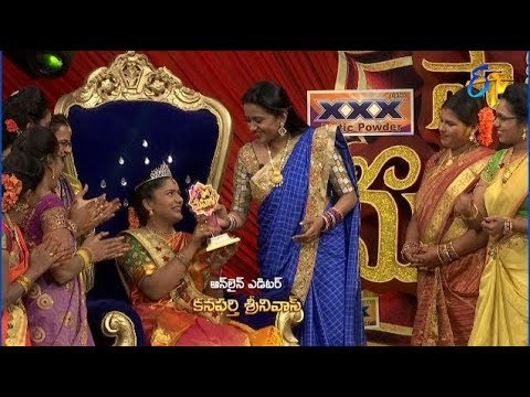 Star Mahila   20th April 2018   Full Episode   ETV Telugu
