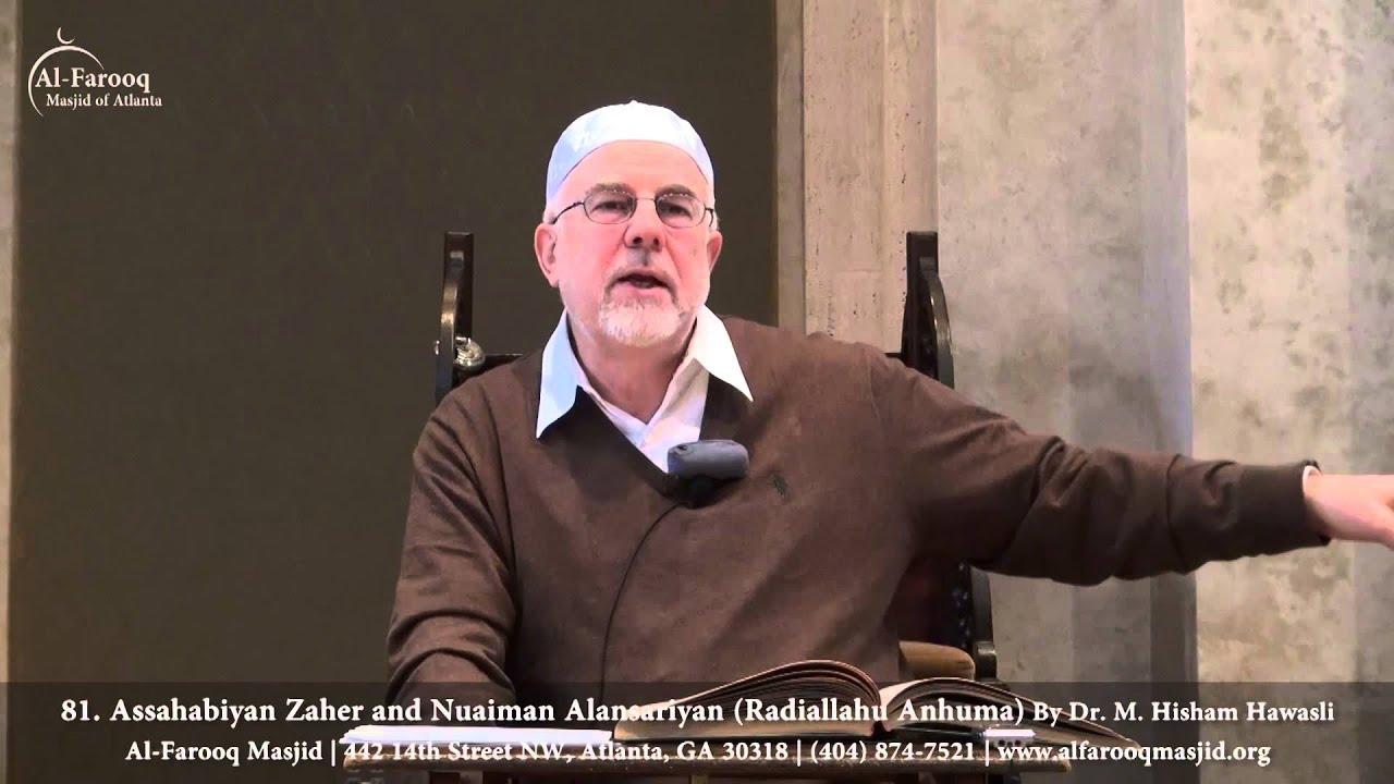 Kisah Nabi Muhammad Saw Dengan Nuaiman Yang Berwatak Lucu