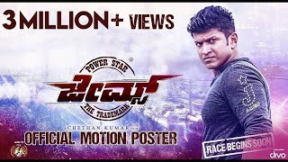 James Kannada Official Motion Poster 2019 Puneeth Rajkumar Chethan Kumar Chandan Shetty