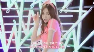 [精緻中字][MV] AOA - Short Hair 短髮 [Min A 珉阿][個人單鏡版][俏麗短髮散發魅力氣息]