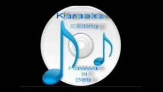 Aye dil mujhe bata de ( Bhai Bhai ) Free karaoke with lyrics by Hawwa -