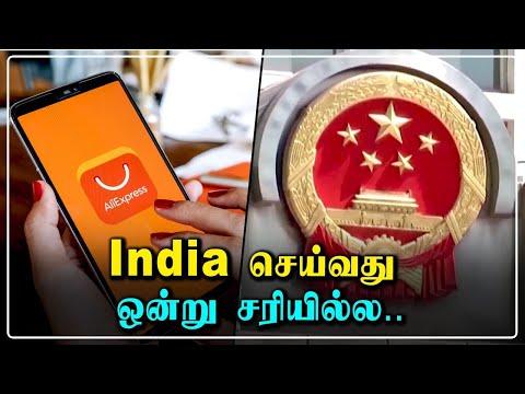 China-கண்டனம்! எப்படி Chinese apps தடை செய்யலாம்? | Oneindia Tamil