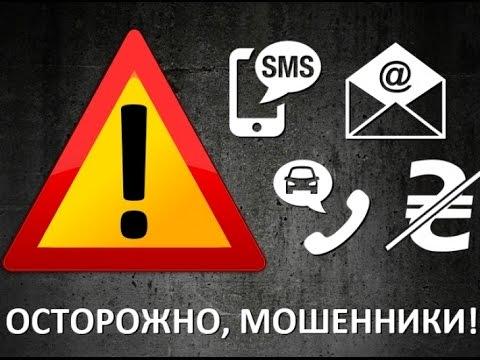 Сбербанк России в Щёлково: адреса отделений, телефоны