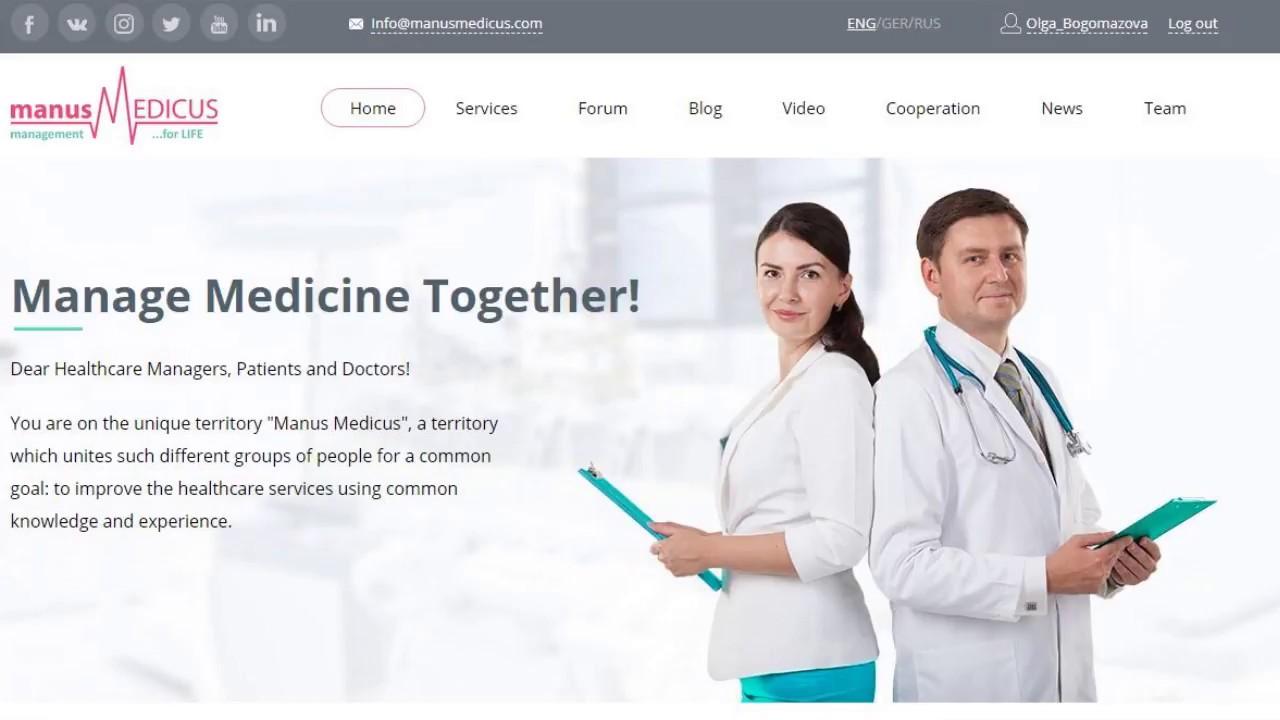 Поиск работы врачом в Германии: офтальмолог, гинеколог, радиолог и другие врачи узких специализаций