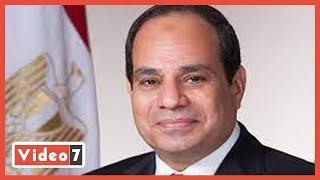 محدش هيقدر ياخد نقطة مياه من مصر.. رسائل حاسمة من الرئيس السيسى