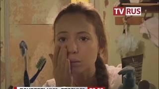 """Анонс Т/с """"Принцесса и нищенка"""" Телеканал TVRus"""