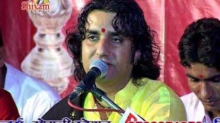 Parkash Mali bhajan. me vari javu re . guru vanndna khemli liv…