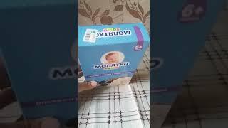 ОБЗОР Безмолочна каша МАЛЯТКО рисово-гречана з чорносливом на ROZETKA