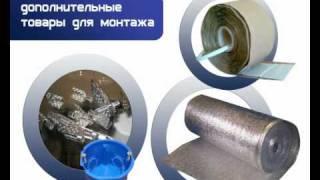 Купить теплый пол в Интернет-магазине Термо-Маркет.рф(, 2010-12-25T22:14:10.000Z)