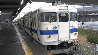【415系】JR鹿児島本線 陣原駅から普通列車発車