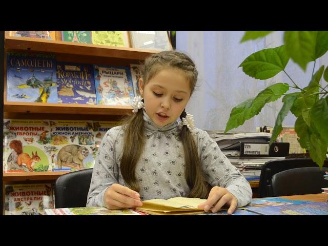 Изображение предпросмотра прочтения – КсенияСерова читает отрывок изпроизведения «Козетта» В.Гюго