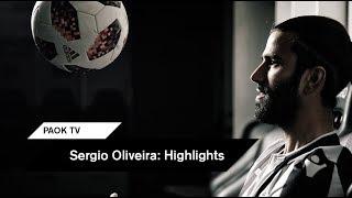 Στιγμές από την καριέρα του Σέρζιο Ολιβέιρα - PAOK TV
