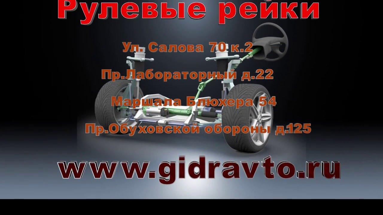 2016 Mercedes Benz Sprinter 314 CDI Jupiter Red