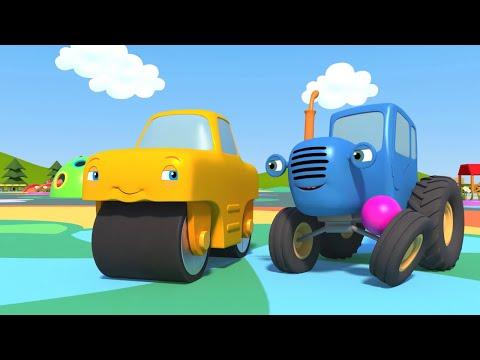 СИНИЙ ТРАКТОР 3D - Новые мультики про машинки - Я знаю пять машин
