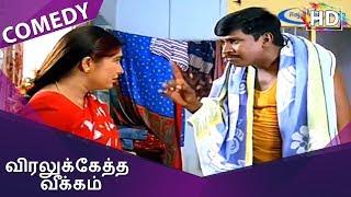 Super Hit Comedy | Livingston | Vadivelu | Vivek | Kovai Sarala | Urvashi | Viralukketha Veekkam