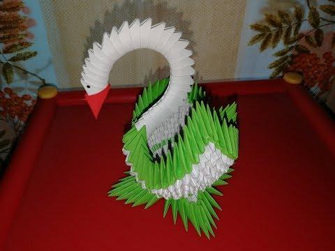 Лебедь для начинающих модульное оригами (Modular origami swan)
