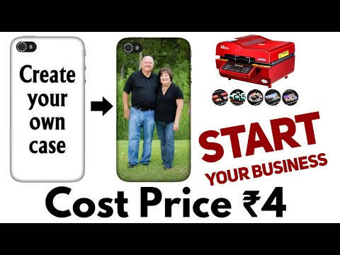 case-study-#mobile-accessories-business-of-hyderbad-by-mohan-chandra