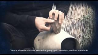 видео Электрическое «Копье»