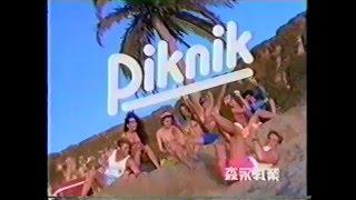 1993年7月に大阪で流れていたテレビコマーシャルです。 01 大正製薬 リ...