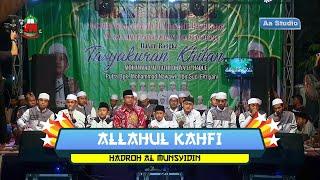 """Medley """"Allahul Kahfi - Ya Lal Wathon - Mars Banser - Hari Merdeka"""" - Hadroh Al Munsyidin"""