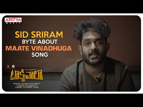 Sid Sriram Byte About Maate Vinadhuga Song | Taxiwaala Movie | Vijay Deverakonda | Priyanka jawalkar